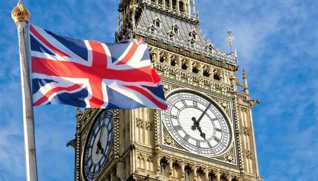 UN TE' A LONDRA - SABATO 19 OTTOBRE 2019 - L'ufficio dei Viaggi - lufficiodeiviaggi.it