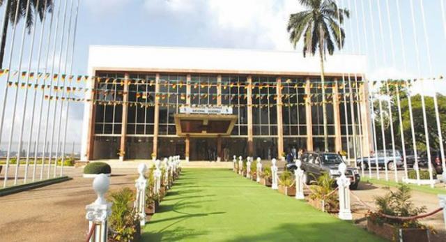 Le Palais des Verres à Yaoundé ©™Google