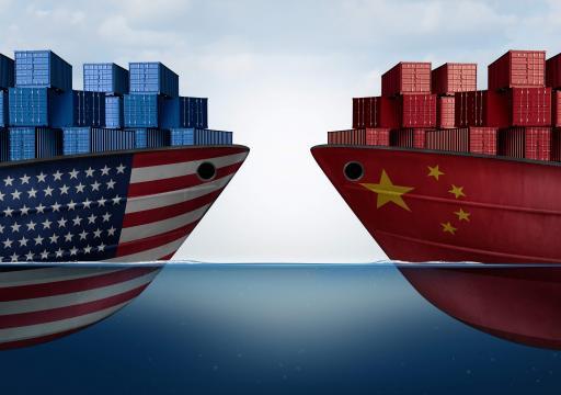 La batalla comercial entre EEUU y China es sólo el comienzo de una ... - eleconomista.es