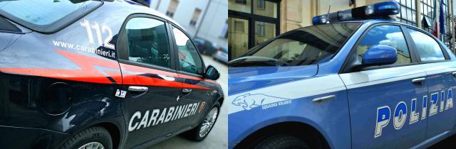 Sul luogo sono intervenuti polizia e carabinieri per un indagine combinata.