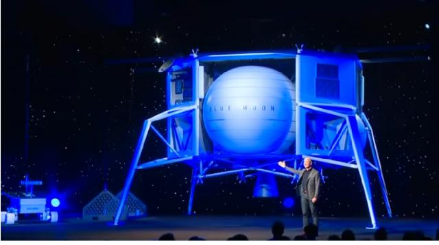 Jeff Bezos's space company unveils lunar lander. [Image source/ABC News YouTube video]