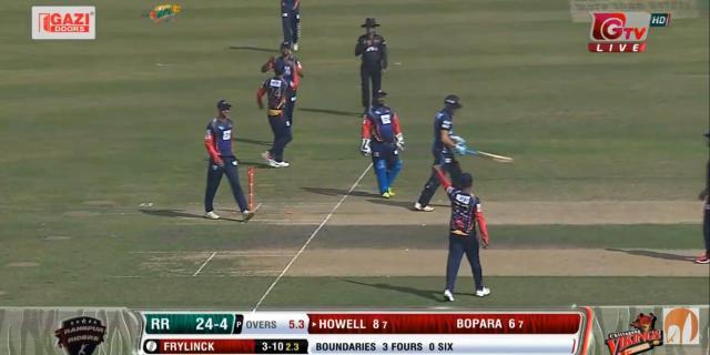 Bangladesh vs Sri Lanka 3rd ODI live on Gazi Tv (Image via GTV screencap)
