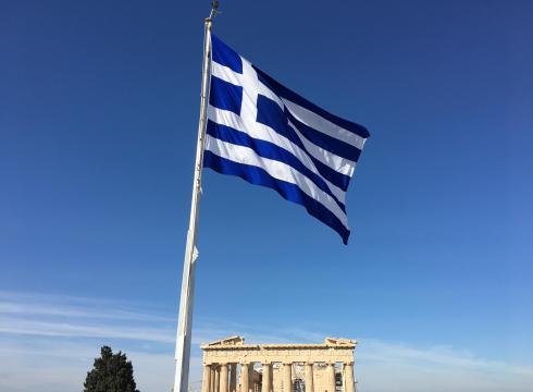 Bandiera greca: sapete che nasconde dei segreti? - My Greek Salad - mygreeksalad.it