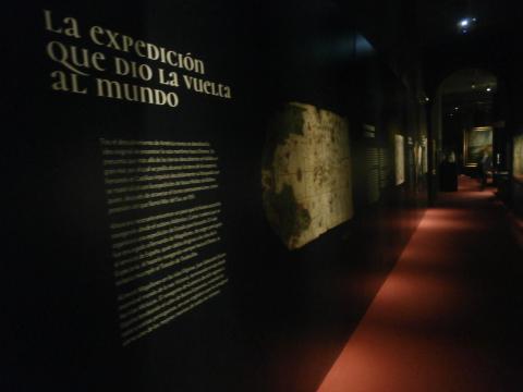 Imagen del pasillo inicial de la exposición