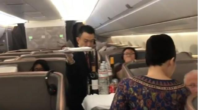 En-route Singapore Airlines World's longest inaugural flight - October 2018. [Image source/Airways Magazine YouTube video]