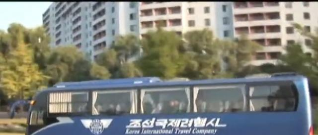Mt.Kumgang – tour bus to Diamond Mountain, North Korea. [Image source/Asia Senses Travel YouTube video]