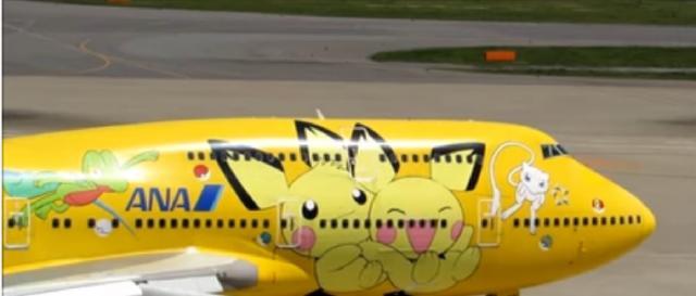 All Nippon Airways Pokémon Jet