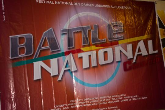 BATTLE NATIONAL CAMEROUN 2016 van BNC2016 — KissKissBankBank - kisskissbankbank.com