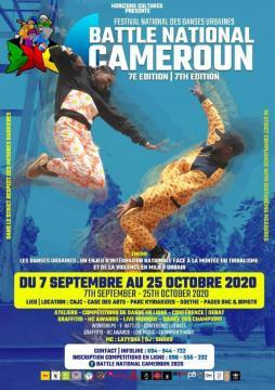 La 7e édition du Batle Nation Cameroun de danses urbaines (c) Claude Armel Pewano