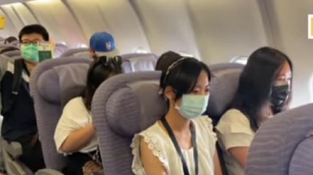 Air travel during Covid-19 pandemic: Taiwan airport offers flights to 'nowhere.' [Image source/South China Morning Post YouTube video]