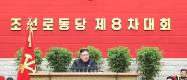 North Korea kicks off rare party congress with opening address of Kim Jong-un. [Image source/Arirang News YouTube video]
