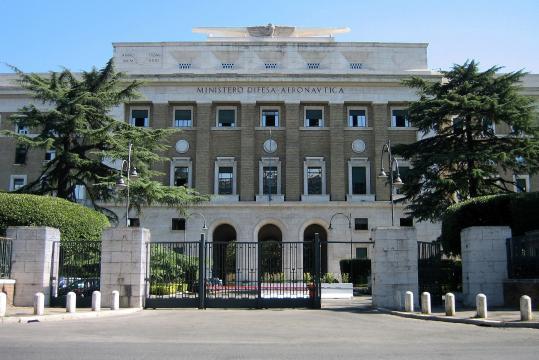 Palazzo dell'Aeronautica a Roma.